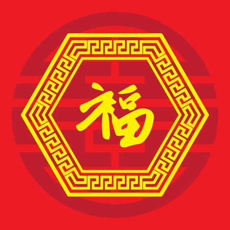 chinese new year paper cutout Ilustração