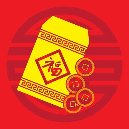 お金のイラストと赤のパケット。  イラスト・ベクター素材