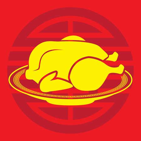 A roast chicken illustration.