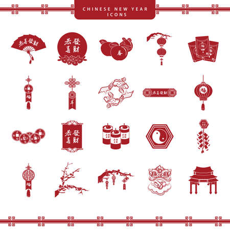 Chinese new year icons Ilustracja