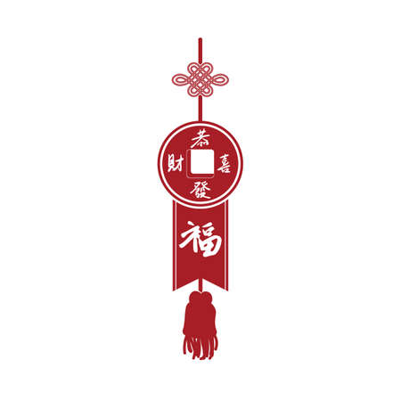 Chinese decoration hanging Ilustração