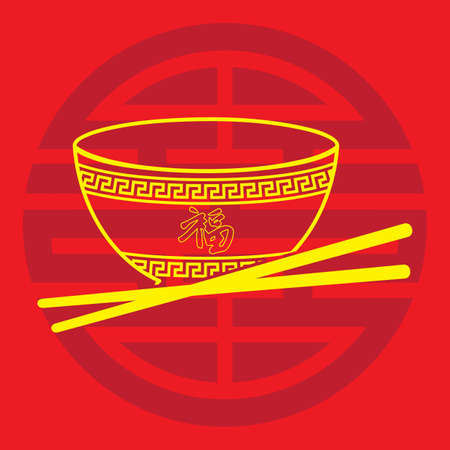 A bowl and chopsticks illustration.