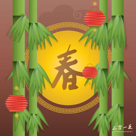 中国の新年装飾  イラスト・ベクター素材