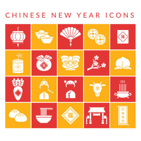 Chinese new year icons Иллюстрация