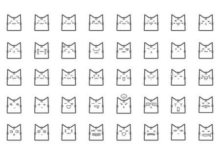Collection d'expressions de chat Banque d'images - 81536681