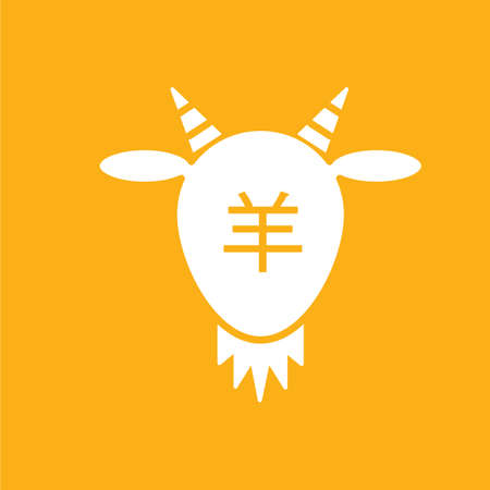 중국어 조디악 로그인