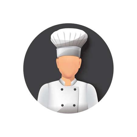 chef Banque d'images - 106674326