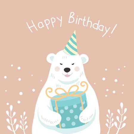 Diseño feliz cumpleaños Ilustración de vector