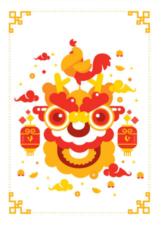 mythical festive: lion dance design