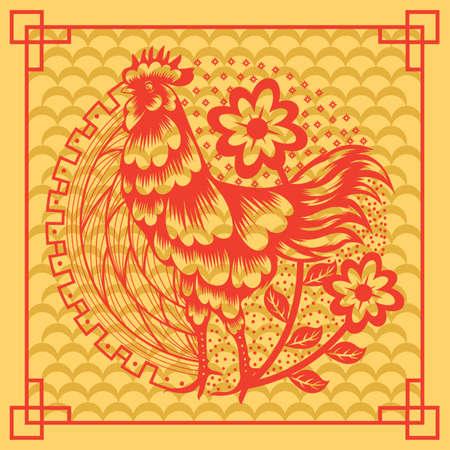 intricate rooster design Illustration