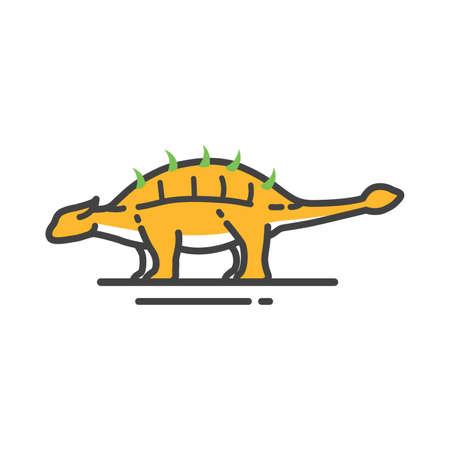 Ankylosaurus on a white background