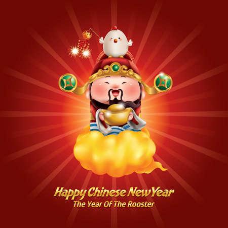gelukkig Chinees nieuwjaarsontwerp Stock Illustratie