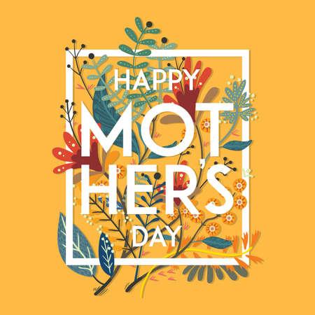 花卉快乐的母亲节祝福