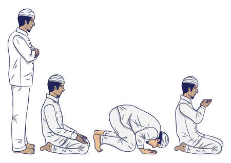 muslim man praying process