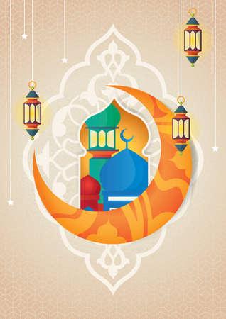 hari raya card design Illustration