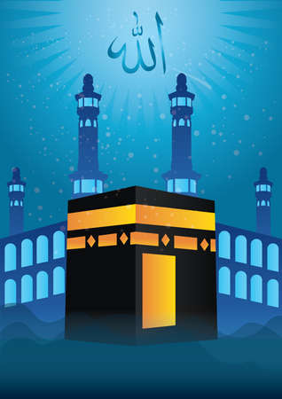 kaaba Illustration