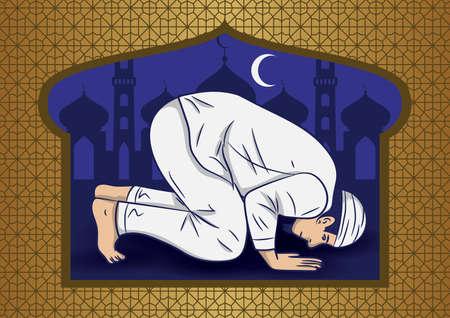 기도하는 무슬림 남자