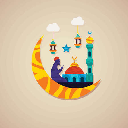 hari raya card design Illustration