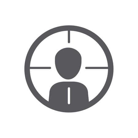 Crosshair, target, vector illustration isolated flat illustration graphic design Illustration