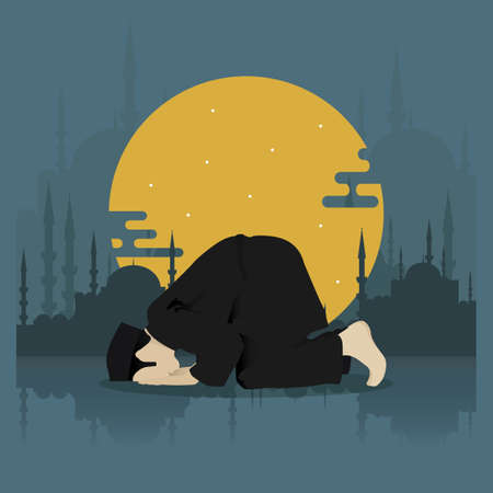 man bowing for prayer Иллюстрация