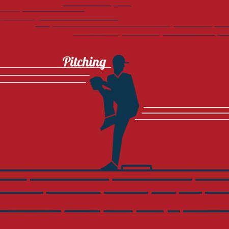 ピッチング