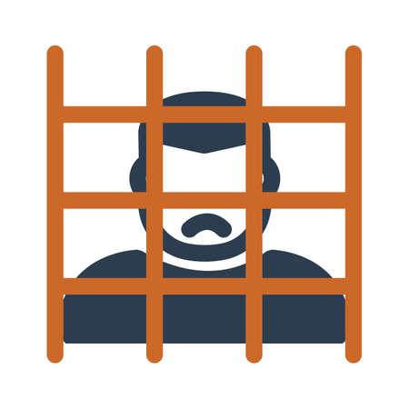 gevangeniscel Stock Illustratie