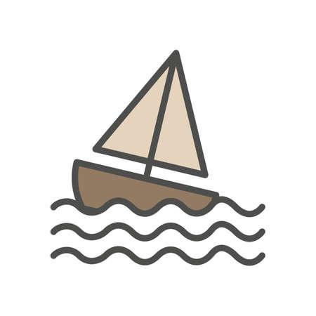 배를 가라 앉히다