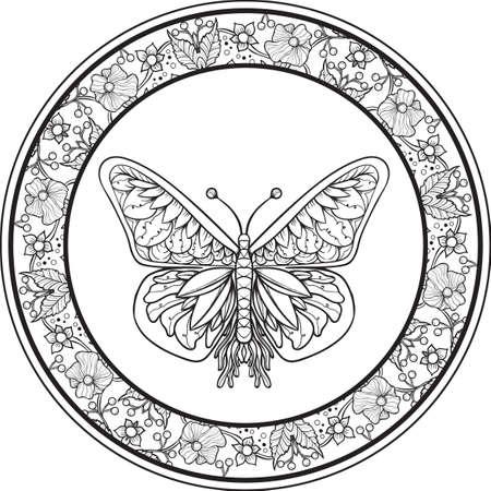 Diseño De La Mariposa Intrincada Ilustraciones Vectoriales, Clip Art ...