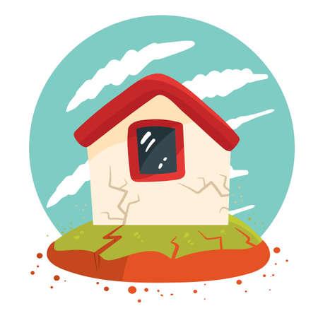 지진의 집