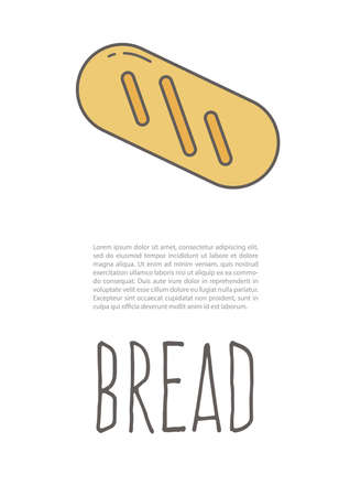 빵 포스터