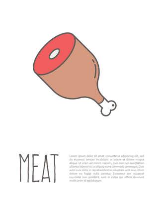 고기 포스터 일러스트