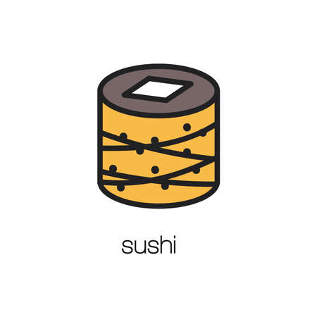 Sushi icon illustration. Фото со стока - 77631717