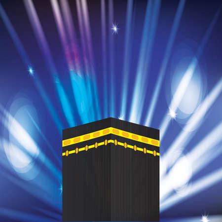 kaaba Ilustrace
