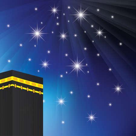 kaaba Фото со стока - 77345495