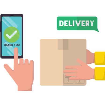 carboard box: online delivery concept Illustration