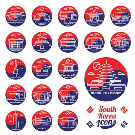 collection of south korea icons Иллюстрация