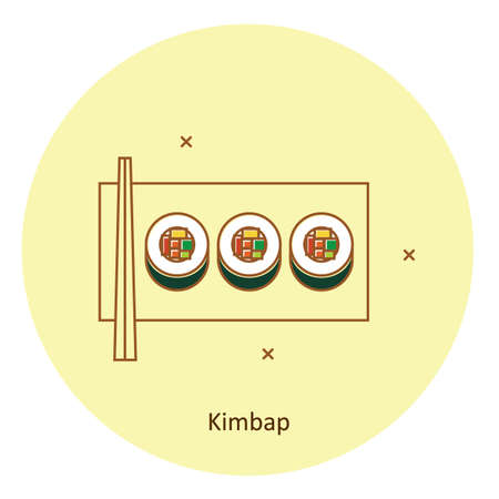 kimbap 版權商用圖片 - 79132728