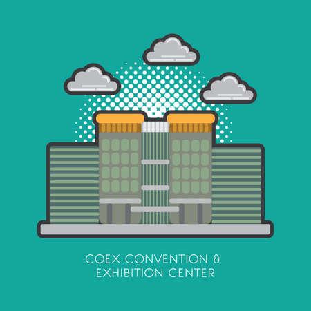 코엑스 컨벤션 및 전시 센터