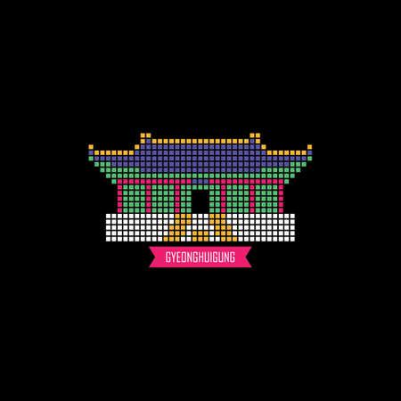 慶熙宮 写真素材 - 79155274
