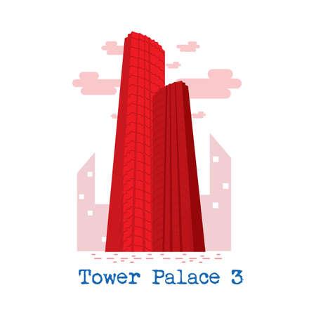 タワーパレス 3