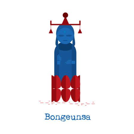 Bongeunsa-tempel Stock Illustratie