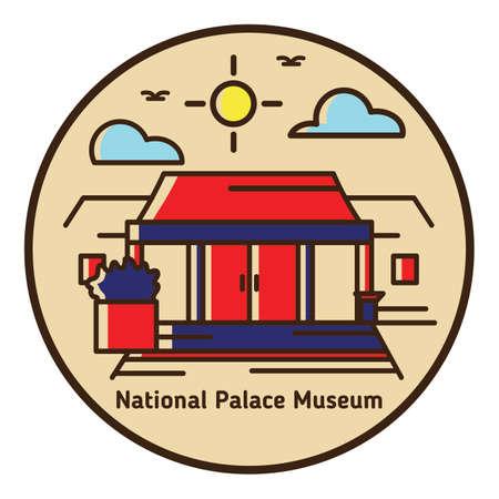 Museo del Palacio Nacional Foto de archivo - 79132089