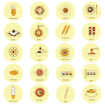 Conjunto de iconos de comida coreana Foto de archivo - 79155616