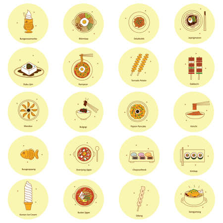 set of korean food icons Stock Vector - 79155616