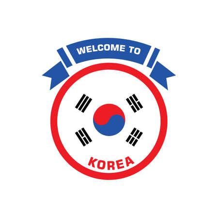 韓国ラベルへようこそ