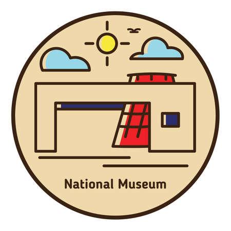 国立博物館  イラスト・ベクター素材
