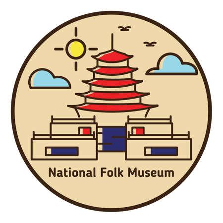 Museo nacional de la gente Foto de archivo - 79155667