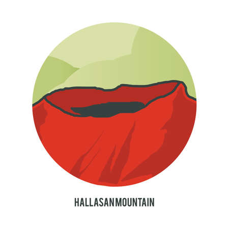 hallasan mountain 向量圖像