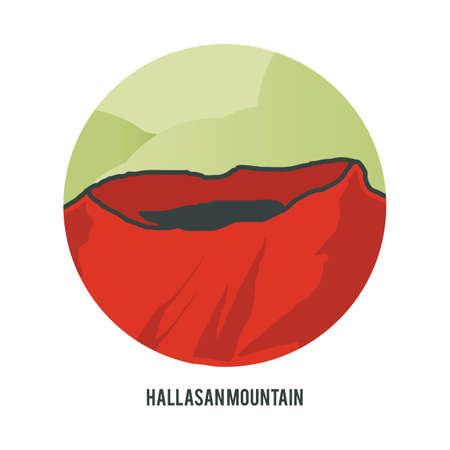 hallasan mountain Illustration