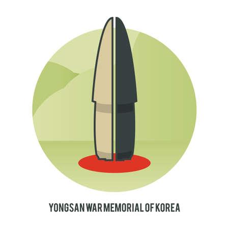 yongsan war memorial of korea Ilustrace